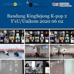 2020년 온라인 K-POP 댄스 특강